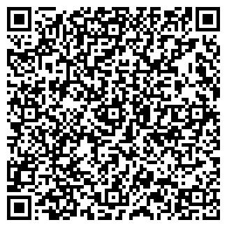 QR-код с контактной информацией организации НИОХА, ООО