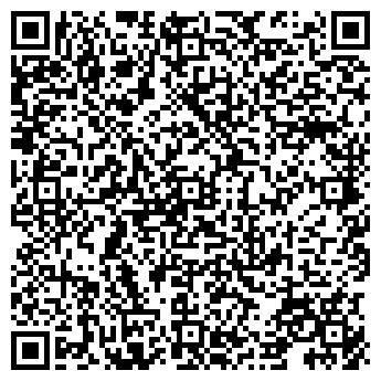 QR-код с контактной информацией организации ЭКСПЕРТ-АУДИТ КОНСУЛЬТАЦИОННАЯ И АУДИТОРСКАЯ ФИРМА, ООО