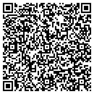 QR-код с контактной информацией организации ЮРИСПРУДЕНТ-ПРО