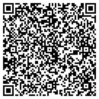 QR-код с контактной информацией организации LEXПРАКТИК