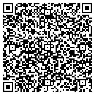 QR-код с контактной информацией организации ЕЛАРА