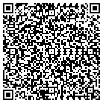 QR-код с контактной информацией организации ОМЕГА-ПЛЮС, ЗАО