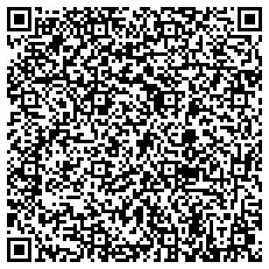 QR-код с контактной информацией организации РГС-ПОВОЛЖЬЯ ООО СТРАХОВОЙ ОТДЕЛ ПЕРВОМАЙСКОГО РАЙОНА