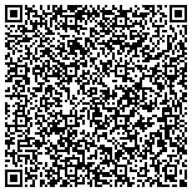 QR-код с контактной информацией организации РОСГОССТРАХ-ПЕНЗА СТРАХОВОЙ ОТДЕЛ ОКТЯБРЬСКОГО РАЙОНА