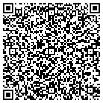 QR-код с контактной информацией организации РОСГОССТРАХ-ПОВОЛЖЬЕ ООО Ф-Л