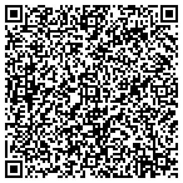 QR-код с контактной информацией организации СТРАХОВАЯ ГРУППА УРАЛСИБ ПЕНЗЕНСКИЙ Ф-Л, ЗАО
