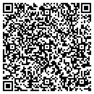 QR-код с контактной информацией организации АН Т. И Т.