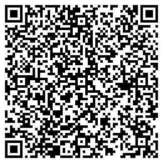 QR-код с контактной информацией организации ВЕЧНЫЕ ТРУБЫ, ООО