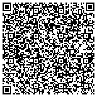QR-код с контактной информацией организации ПРЕДПРИЯТИЕ ПО ОБСЛУЖИВАНИЮ ЖИЛОГО ФОНДА № 23, МУП