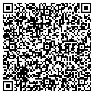 QR-код с контактной информацией организации РЭУ № 15 МУП № 1