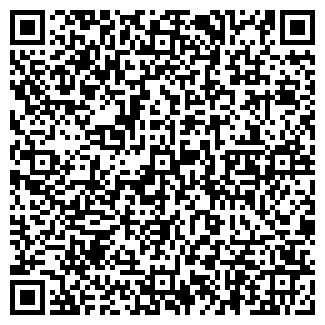 QR-код с контактной информацией организации № 11 РЭУ, МУП