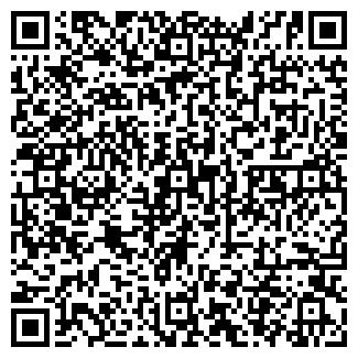 QR-код с контактной информацией организации № 13 РЭУ, МУП