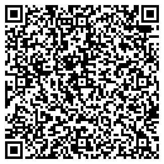 QR-код с контактной информацией организации № 15 ЖЭУ МЦП