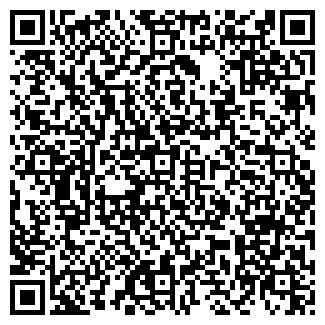 QR-код с контактной информацией организации № 17 ЖЭУ МЦП