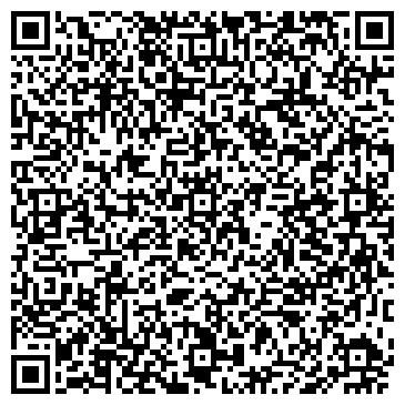 QR-код с контактной информацией организации ЖИЛИЩНО-ЭКСПЛУАТАЦИОННОЕ МП № 16 МЦП