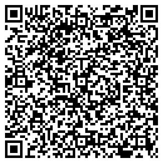 QR-код с контактной информацией организации ЖИЛ-СЕРВИС, МУ