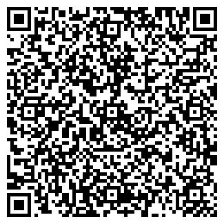 QR-код с контактной информацией организации ЗАВОДСКОЙ, МУП