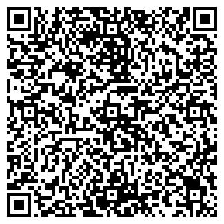 QR-код с контактной информацией организации СЕВЕРНЫЙ, МУП