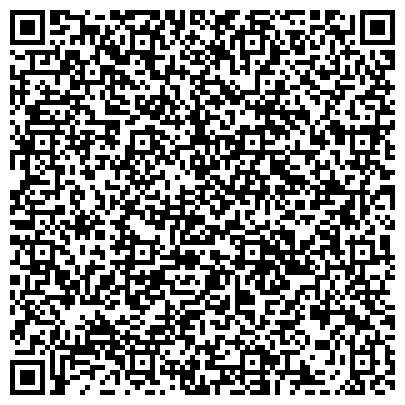 QR-код с контактной информацией организации ДОРОЖНО-ЭКСПЛУАТАЦИОННЫЙ УЧАСТОК ЛЕНИНСКОГО РАЙОНА МЦП