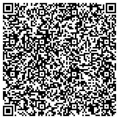 QR-код с контактной информацией организации ДОРОЖНО-ЭКСПЛУАТАЦИОННОЕ ПРЕДПРИЯТИЕ МЦП