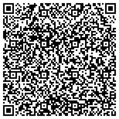QR-код с контактной информацией организации ДОРОЖНО-ЭКСПЛУАТАЦИОННОЕ ПРЕДПРИЯТИЕ ПЕРВОМАЙСКОГО РАЙОНА МЦП
