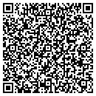 QR-код с контактной информацией организации № 2 ГОРБОЛЬНИЦА