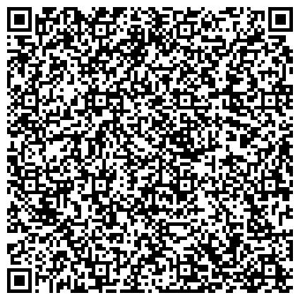 QR-код с контактной информацией организации ГБУЗ Городская клиническая больница скорой медицинской помощи им. Г.А. Захарьина