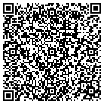 QR-код с контактной информацией организации БОЛЬНИЦА СКОРОЙ ПОМОЩИ