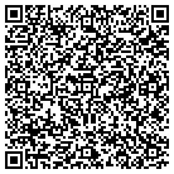 QR-код с контактной информацией организации ГОСПИТАЛЬ ДЛЯ ВЕТЕРАНОВ ВОЙН