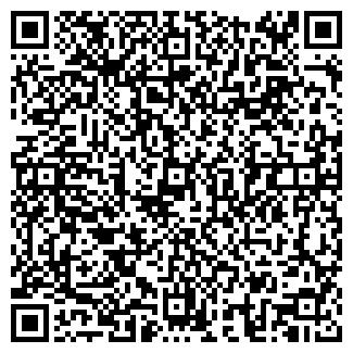QR-код с контактной информацией организации ООО ПАРА-ФАРМ