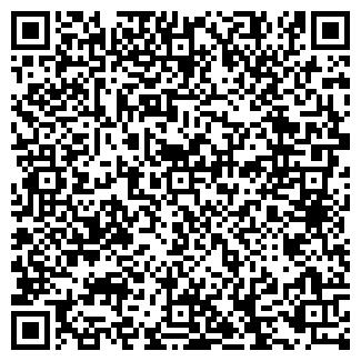 QR-код с контактной информацией организации № 1 МТКП МЦП