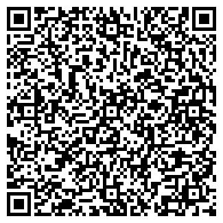 QR-код с контактной информацией организации № 4 МЦП