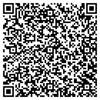 QR-код с контактной информацией организации № 1 ЦЕНТРАЛЬНАЯ