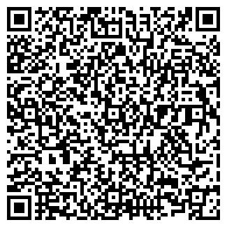QR-код с контактной информацией организации № 5 МЦП