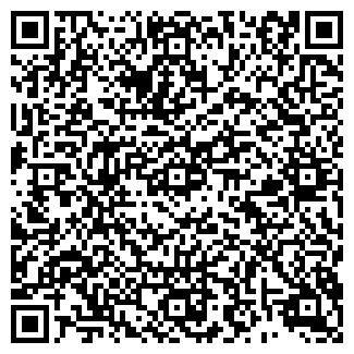 QR-код с контактной информацией организации № 6 МЦП
