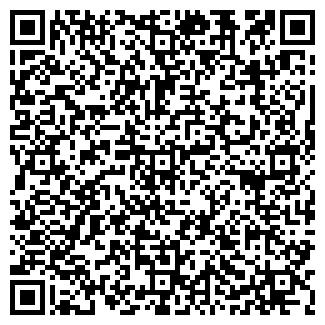 QR-код с контактной информацией организации № 8 МЦП