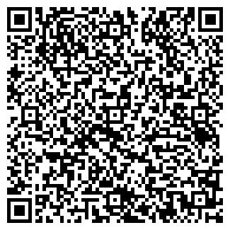 QR-код с контактной информацией организации № 32 ФИЛИАЛ