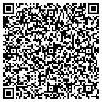 QR-код с контактной информацией организации № 125 МЦП