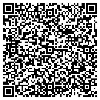 QR-код с контактной информацией организации № 138 МЦП