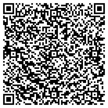 QR-код с контактной информацией организации № 150 АПТЕЧНЫЙ КИОСК № 3