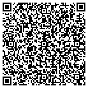 QR-код с контактной информацией организации № 150 АПТЕЧНЫЙ ПУНКТ ФИЛИАЛ