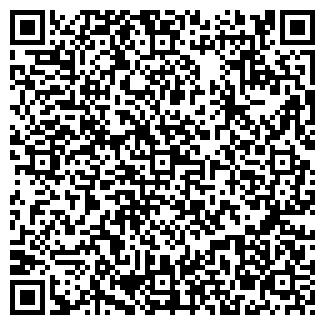 QR-код с контактной информацией организации № 166 ФИЛИАЛ