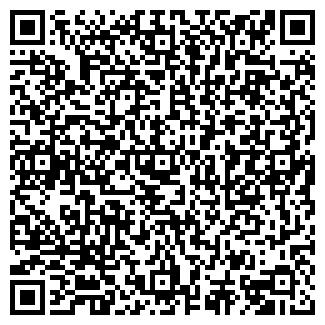 QR-код с контактной информацией организации № 182 МЦП