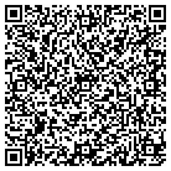 QR-код с контактной информацией организации № 184 ОАО ФАРМАЦИЯ