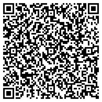 QR-код с контактной информацией организации № 185 АПТЕКА МЦП