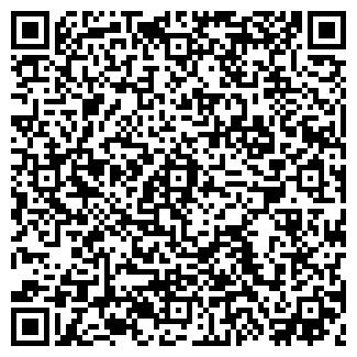 QR-код с контактной информацией организации АПТЕКА УВД