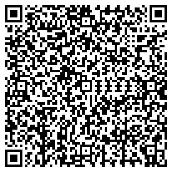 QR-код с контактной информацией организации ПЕРВАЯ ПОМОЩЬ, ООО