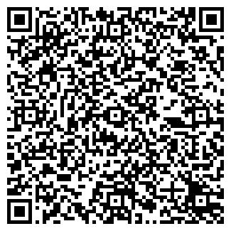 QR-код с контактной информацией организации РАДОН