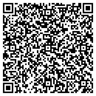 QR-код с контактной информацией организации СУРКОВА Н.А., ЧП
