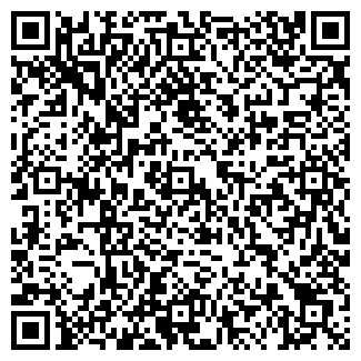 QR-код с контактной информацией организации ТЕРНОВСКАЯ ЦРБ